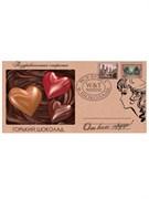 Шоколад Ворлд &Тайм темный 100г