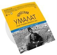 Сыр Умалат Черкесский мягкий 45% 280г