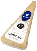 """Сыр Лайме пармезан 40% """"Ризерва-12"""" 180г"""