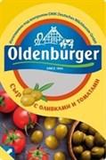 Сыр Ольденбургер с оливками и томатами 50% нарезка 125г