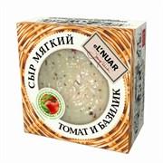 Сыр Эльнуар мягкий с томатом и базиликом 300г в/у