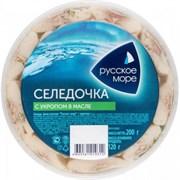 Сельдь Русское море филе-кусочки в масле с укропом 500г