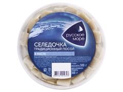 Сельдь Русское море филе-кусочки в масле 500г