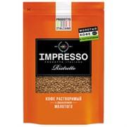 Кофе Импрессо ристретто растворимый 100г