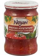 Закуска Ноян аппетитная 530г
