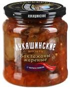 Баклажаны Лукашинские закуски жареные с черносливом 460г