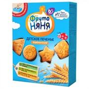 Печенье Фруто-няня детское мультизлаковое с 6 мес. 120г