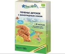 Печенье Альпен Флер с цельным зерном детское с 9мес. 150г