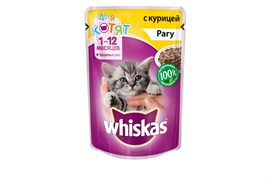 Корм для котят Вискас рагу с курицей от 1 до 12мес 75г
