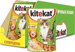 Корм для кошек Китекят с говядиной в соусе 85г