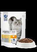 Корм для кошек Перфект Фит для чувствительных кошек с индейкой 75г