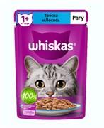 Корм для кошек Вискас рагу треска лосось от 1 года 75г