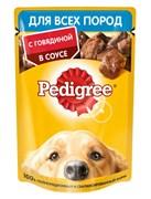 Корм для собак Педигри для всех пород с говядиной в соусе 85г