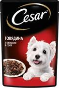 Корм для собак Цезарь из говядины с овощами в соусе 85г