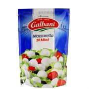 Сыр Моцарелла Гальбани мини 150гр