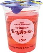 Желе РАЭ ароматизированное со вкусом клубники 125г