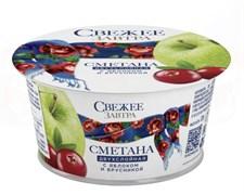 Сметана Свежее Завтра двухслойная с яблоком и брусникой 12% 120г