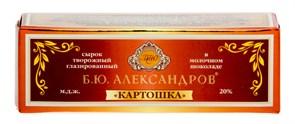 Сырок Б.Ю.Александров творожный в молочном шоколаде Картошка 20% 50гр
