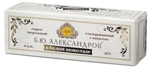 Сырок Б.Ю.Александров глазированный в белом шоколаде с ванилью 26% 50г