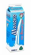 Молоко Из Вологды пастеризованное жир.2,5% 950мл
