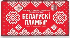 Мороженое Белорусский пломбир брикет с ароматом ванили100г