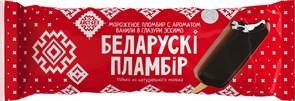 Мороженое Белорусский пломбир эскимо с ароматом ванили 80г