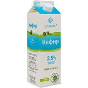 Кефир Славмо 2,5% 1000г