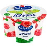 Творог 101 зерно+сливки малина 5% 130гр