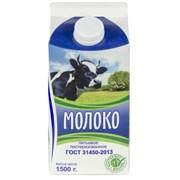 Молоко Славмо пастеризованное 2,5% 1500г