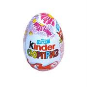 Шоколадное яйцо Киндер сюрприз 20г девочки