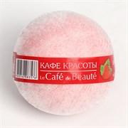Шар для ванны Кафе красоты клубничный сорбет 120г