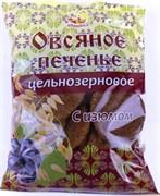Печенье Дивинка овсяное цельнозерновое с изюмом 300г