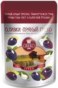 Оливки Греко Пикантный греко 60г пакет