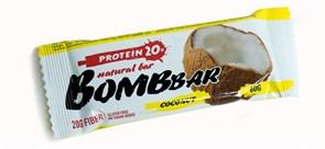 Батончик Бомббар протеиновый неглазированный кокос 60г