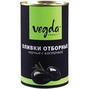 Оливки Вегда черные без косточки отборные ж/б 345г