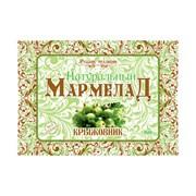Мармелад Русские традиции Крыжовник 160г