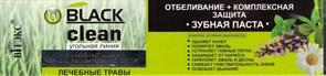 Паста зубная Витэкс угольная линия лечебные травы 85г