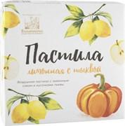 Пастила Коломчаночка лимонная с тыквой 205г