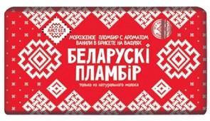 Мороженое Белорусский пломбир брикет на вафлях ванильный 250г