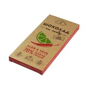Шоколад Гагаринские мануфактуры горький на меду лайм/чили 70% какао 85г