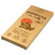 Шоколад Гагаринские мануфактуры горький на меду апельсин/имбирь 70% какао 85г