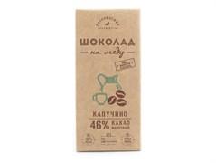Шоколад Гагаринские мануфактуры молочный на меду капучино 46% какао 85г