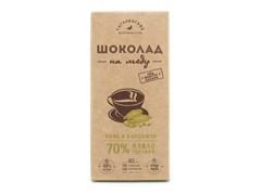 Шоколад Гагаринские мануфактуры горький на меду кофе/кардамон 70% какао 85г