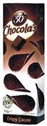 Шоколад Гамлет нежно-горький шоколад 125г
