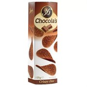 Шоколад Гамлет молочный хрустящий 125г