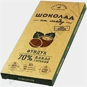 Шоколад Гагаринские мануфактуры горький на меду фундук 70% какао 85г