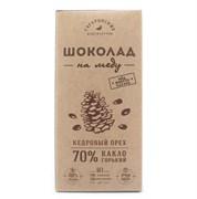 Шоколад Гагаринские мануфактуры горький на меду кедровый орех 70% какао 85г