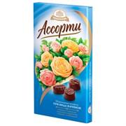 Конфеты Бабаевский ассорти 300г