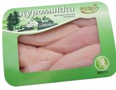 Филе Куромякки куриное 1кг