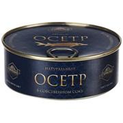 Осетр Гурмения натуральный в собственном соку 240г ж/б